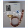 压力式温度控制器,WTZK-50-C型系列压力式温度控制器