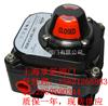 APL510 APL510N限位开关厂家直销