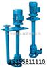 YW50-20-15-1.5YW50-20-15-1.5,YW液下式排污泵,太平洋泵業集團