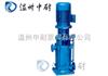 DL型立式多级离心泵