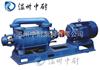 2SK型两级水环式真空泵