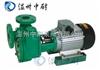 高效FPZ型耐腐蚀塑料自吸泵供应