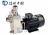 SFBX型优质不锈钢自吸泵