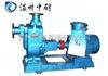 ZX型清水式自吸离心泵