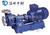 AFB型优质不锈钢耐腐蚀离心泵