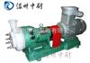 FSB型氟塑料合金耐腐蚀离心泵