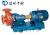 FS型提供卧式玻璃钢离心泵
