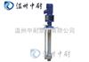 FYS型耐腐蚀塑料液下泵