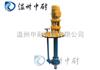 FY型不锈钢高效耐腐蚀液下泵