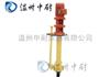 GBY型液下式化工硫酸泵
