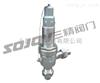 A61H-160-320弹簧微启式高压焊接式安全阀