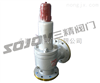 AH42F、A42F液化石油气安全阀,安全回流阀