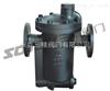 CS45H/ER105F ER110倒置桶式蒸汽疏水阀