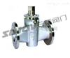 X43W-1.0P/R不锈钢旋塞阀