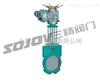 Z973X电动浆液闸阀