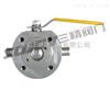 BQ71F型BQ71F型意大利式超薄型保温球阀