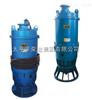 BQW矿用隔爆潜污电泵,太平洋泵业集团,40BQW20-40-5.5/N
