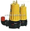 QW带切割装置潜水排污泵,太平洋泵业集团,WQ115-15QG