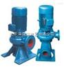LW40-15-15-1.5LW直立式排污泵