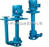 YW500-2400-22-220,YW液下式排污泵,太平洋泵业集团