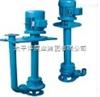 YW100-80-10-4,YW液下式排污泵,太平洋泵业集团