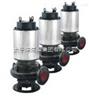JYWQ200-400-30-55,JYWQ潜水排污泵,太平洋泵业集团