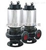 JPWQ200-400-13-30,JPWQ潜水排污泵,太平洋泵业集团