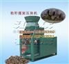 高密度玉米秸秆压缩成型机,生物质压缩成型机