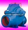 80-350TPOW型中开蜗壳单级双吸离心泵|中开泵