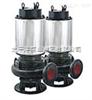 JYWQ型自动搅匀潜水泵
